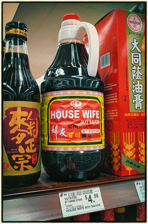 housewife soy sauce   . . .