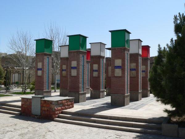 9 Memorial Pilasters