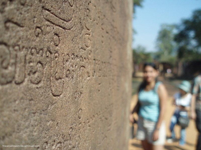 Khemer writing Cambodia wall