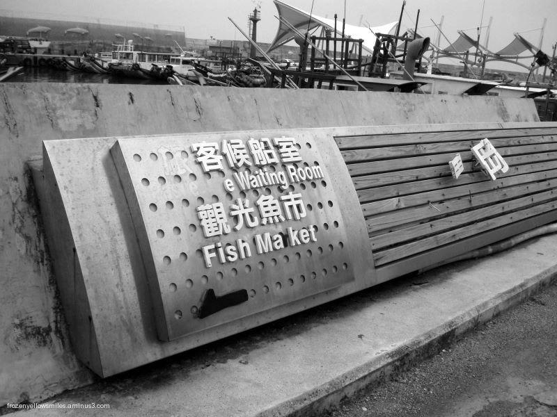 fish asterix market taipei taitung taiwan