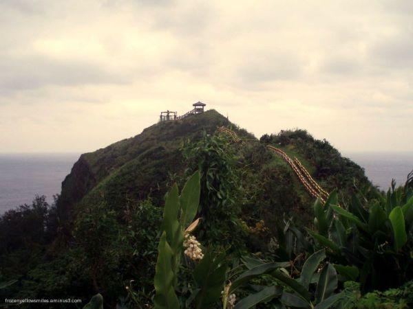 Taipei taiwan Lyu Dao Green Island hill mountain w