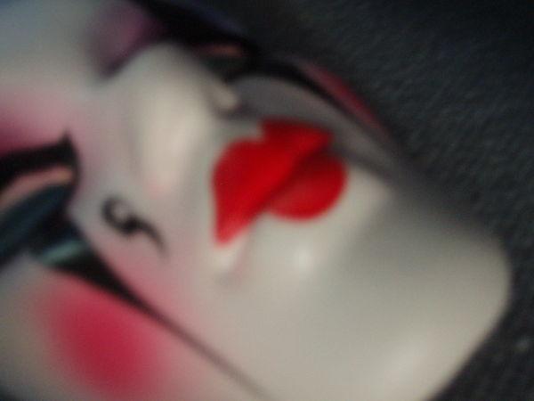 My china mask