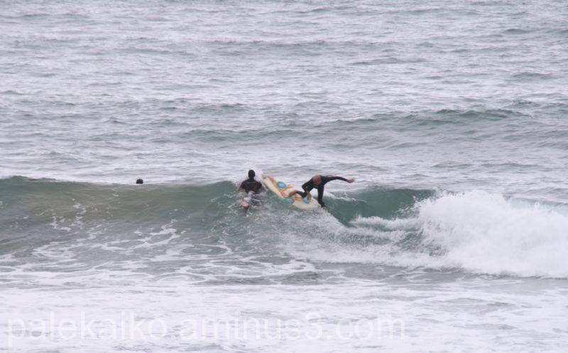 surf arenal de moris