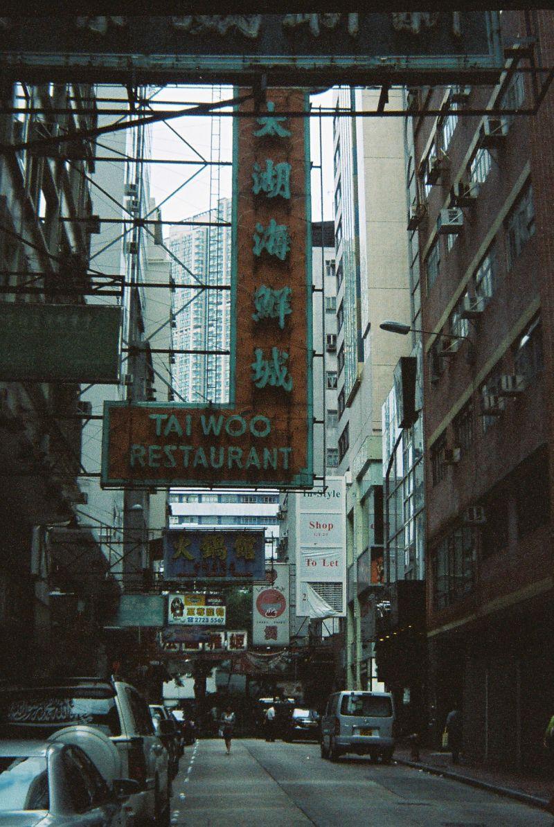 Hillwood Road, Tsim Sha Tsui