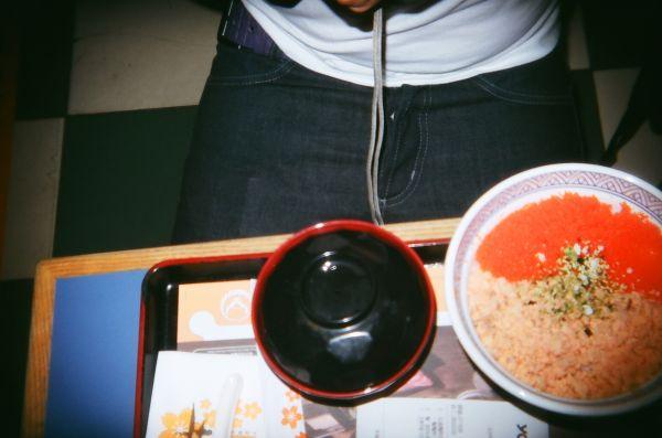Tobiko and Salmon Flakes Rice, Yoshinoya Hong Kong
