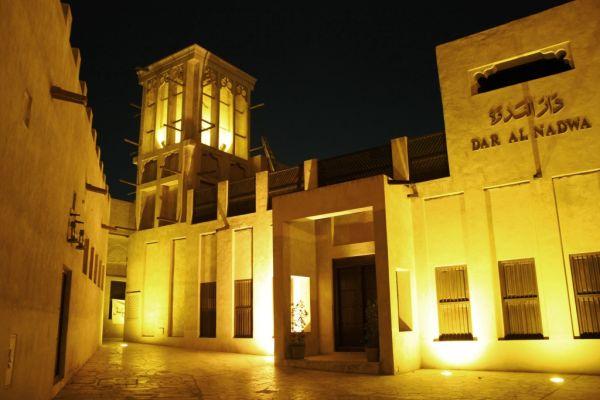 Bastakia, Dubai.