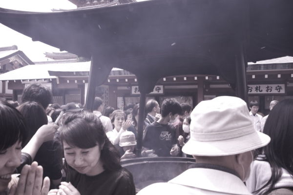 People who crowd smoke #2