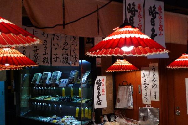 年の瀬;錦市場 Busy Market #2
