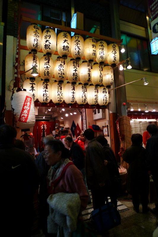 年の瀬;錦市場 Busy Market #3