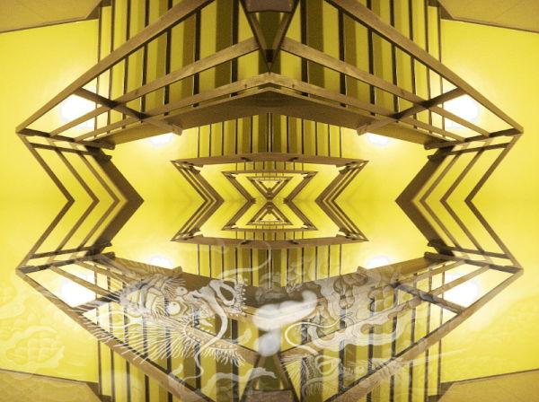 symétrie #3
