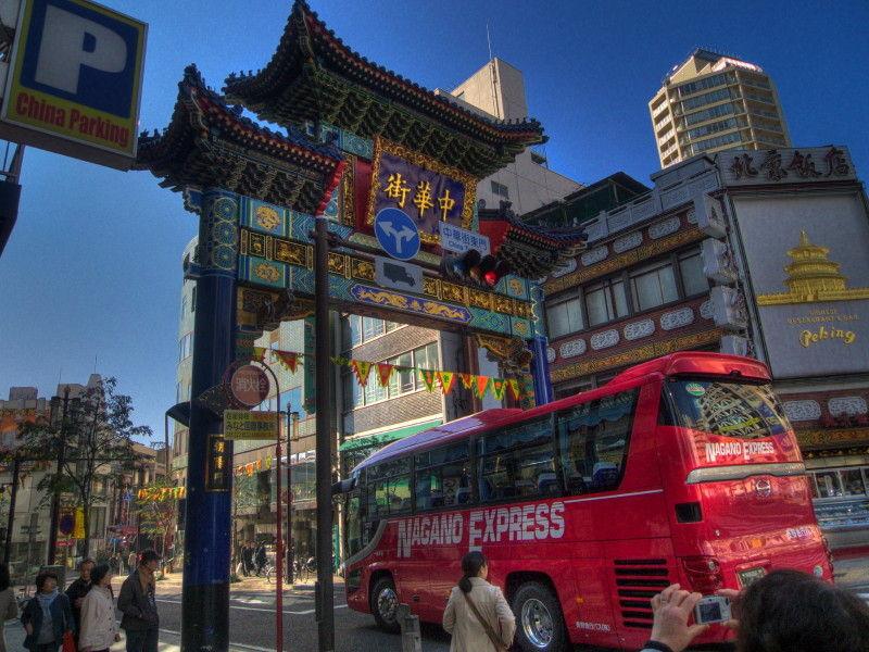 Yokohama : high saturation #2