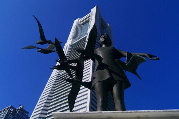 Yokohama : flying higher