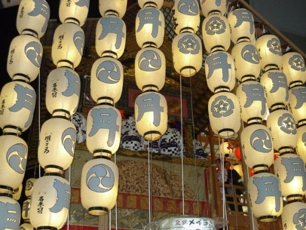 Gion Festival Eve #2
