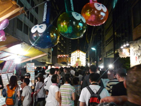 Gion Festival Eve #3