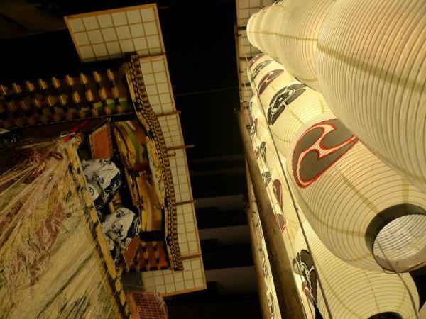 Gion Festival Eve #5