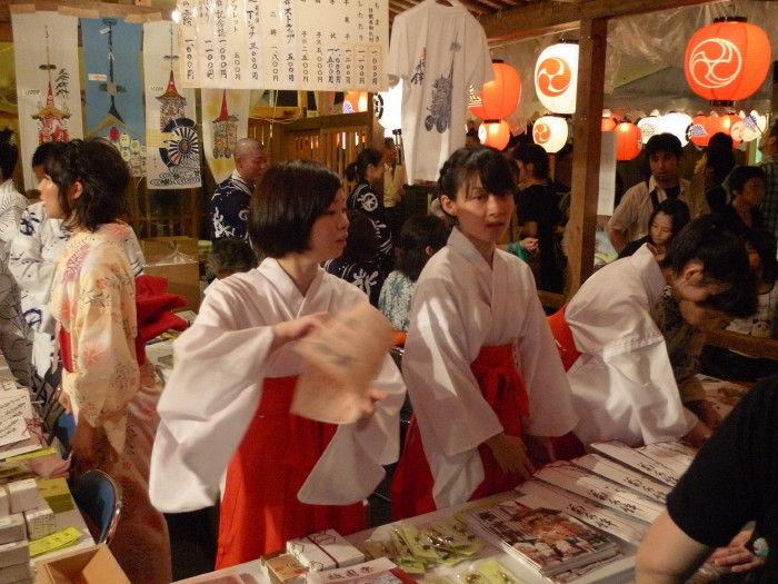 Gion Festival Eve #6