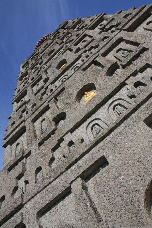 Stupa #2