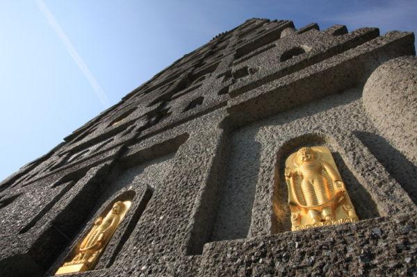Stupa #5