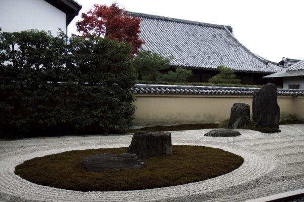 Zen #3