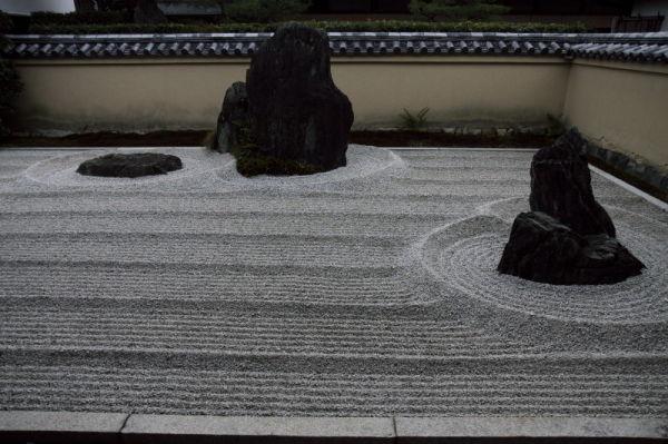 Zen #4