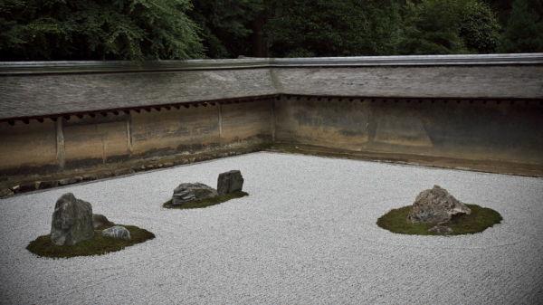 Zen #2