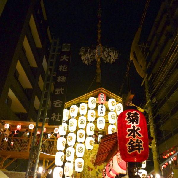 Summer night in Kyoto #1