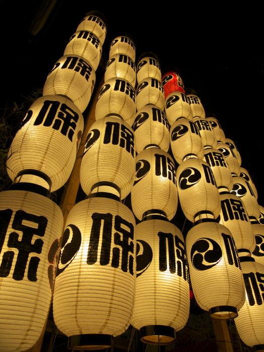 Summer night in Kyoto #2