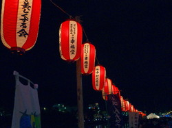 Summer night in Kyoto #10