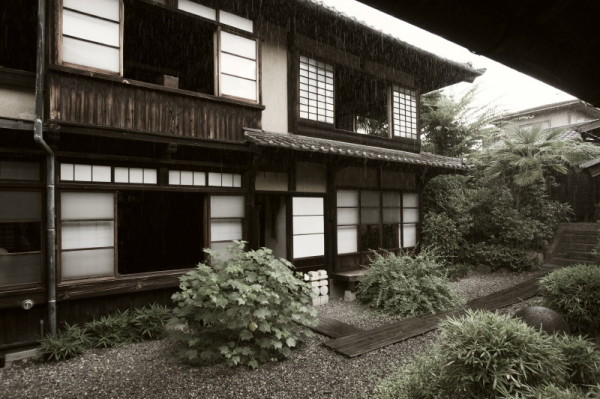One rainy day in Kyoto #1