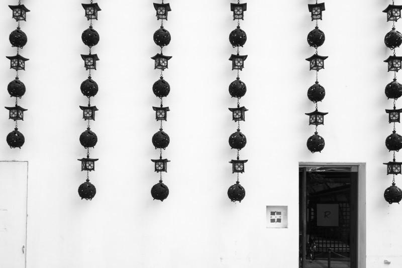 wall #4
