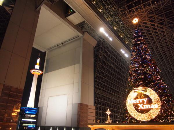 illuminated #9 (Merry Christmas, Kyoto)