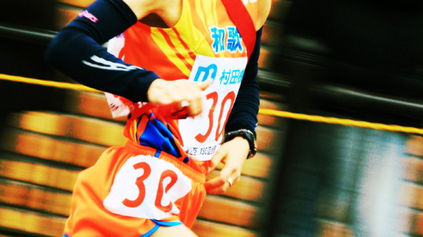 Aminus3 Featured photo EKIDEN #10 | 1 February 2012