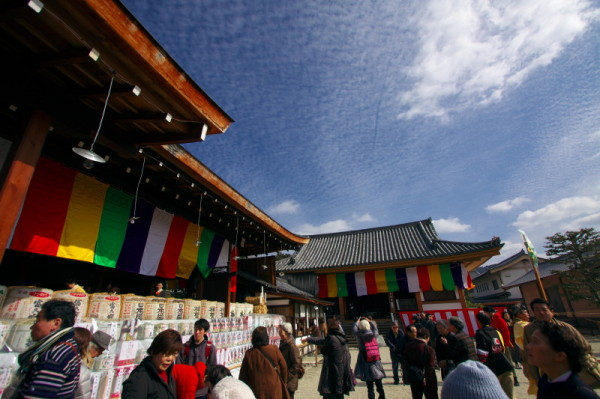 Let's enjoy the Setsubun Day ! #1