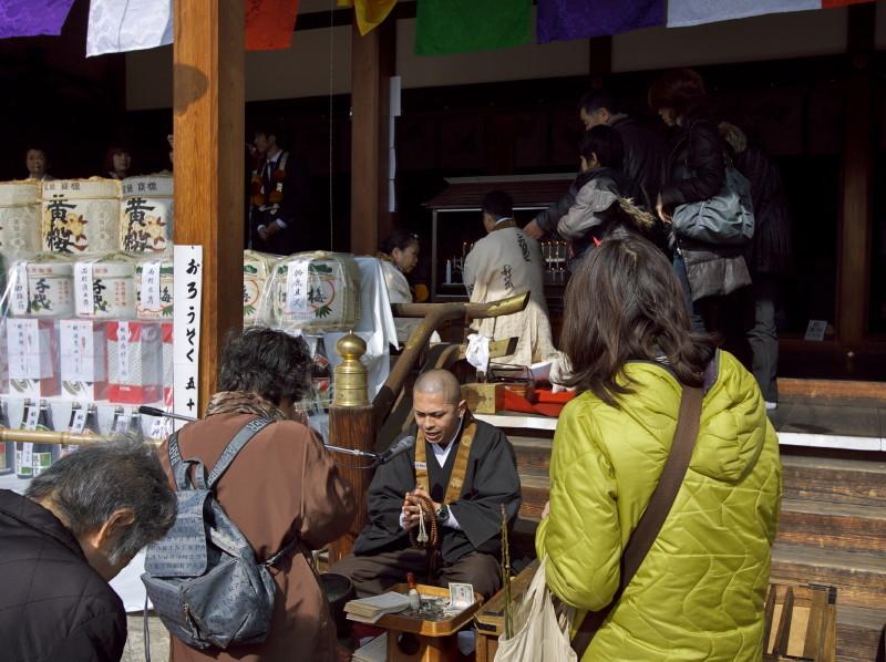 Let's enjoy the Setsubun Day ! #2