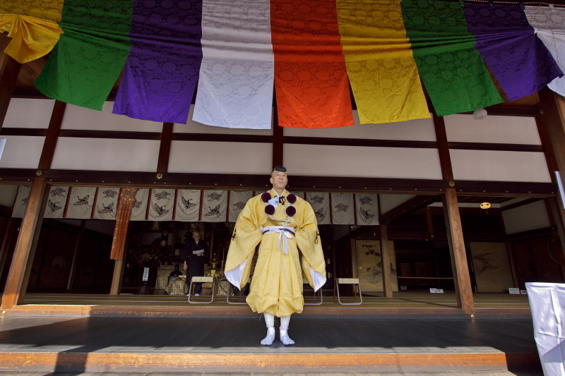 Let's enjoy the Setsubun Day ! #3