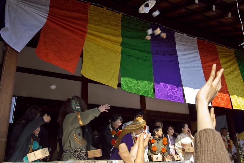 Let's enjoy the Setsubun Day ! #7