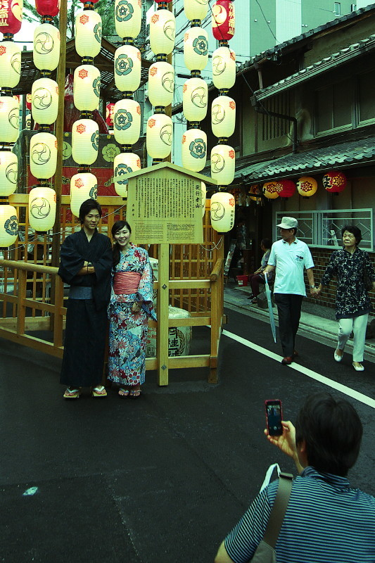 Festive atmosphere 祇園祭 #2