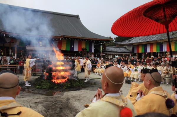 Final scene of the ritual