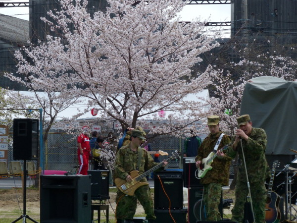 Soldiers' Band