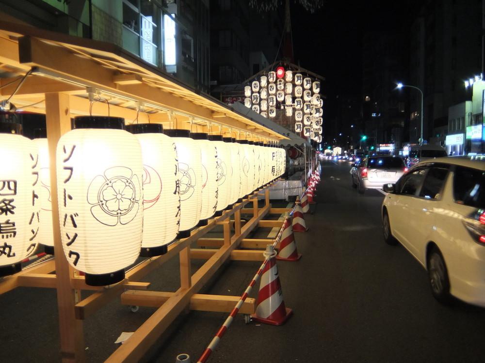 祇園祭 #2