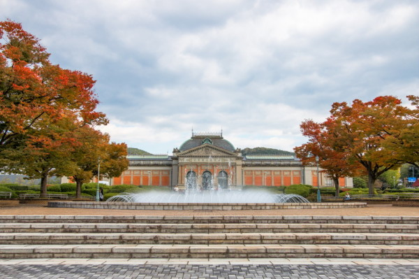 museum and autumn leaves