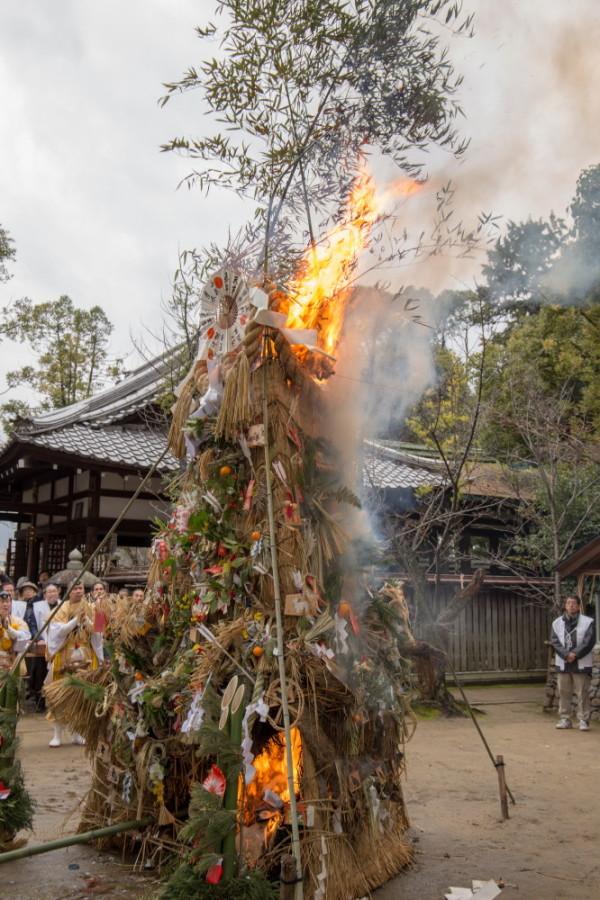 fire ritual #5