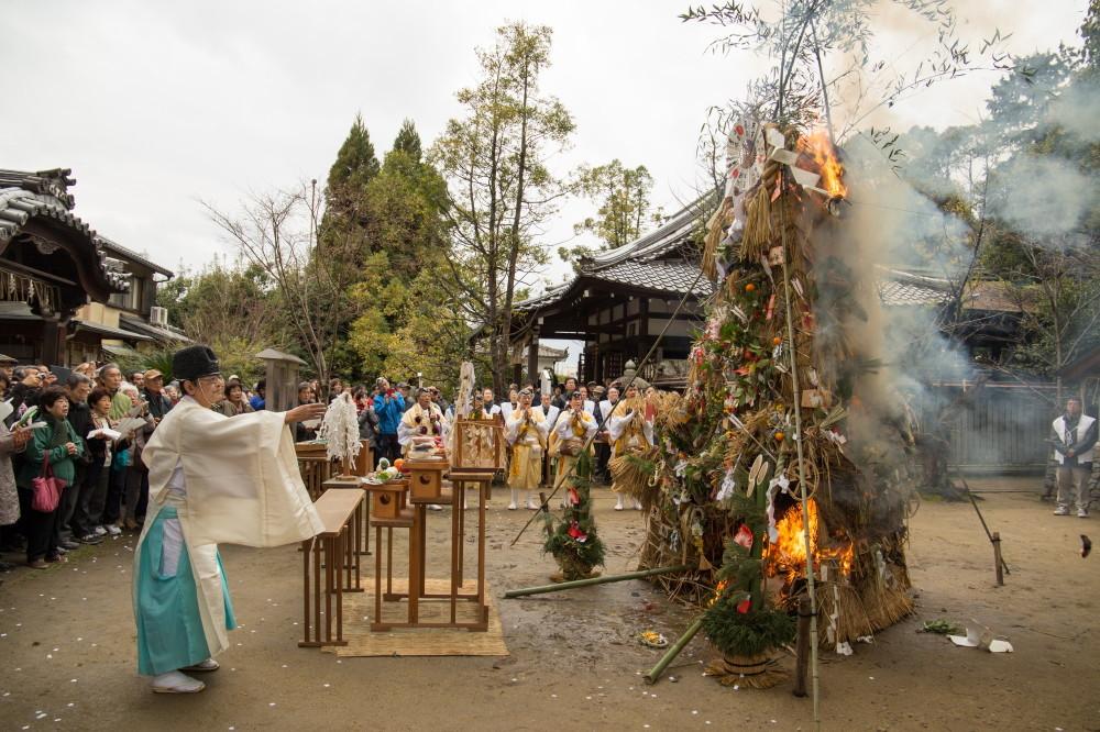 fire ritual #6