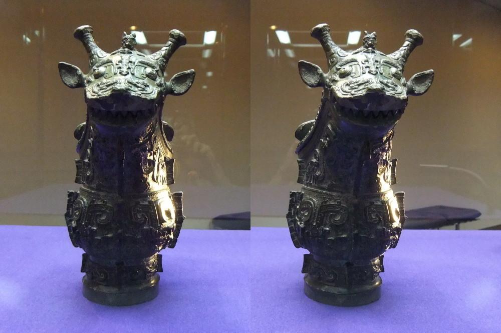 Ancient bronze ware #3