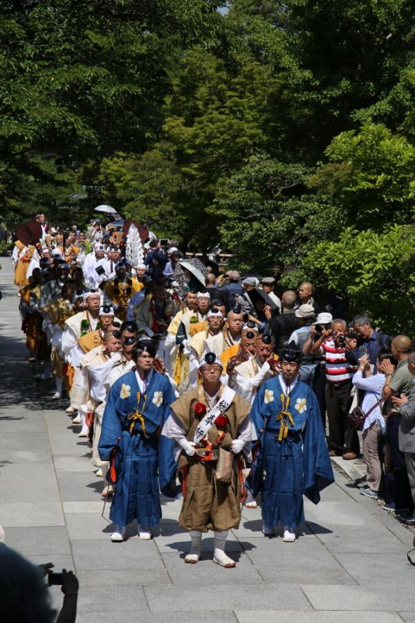procession #1