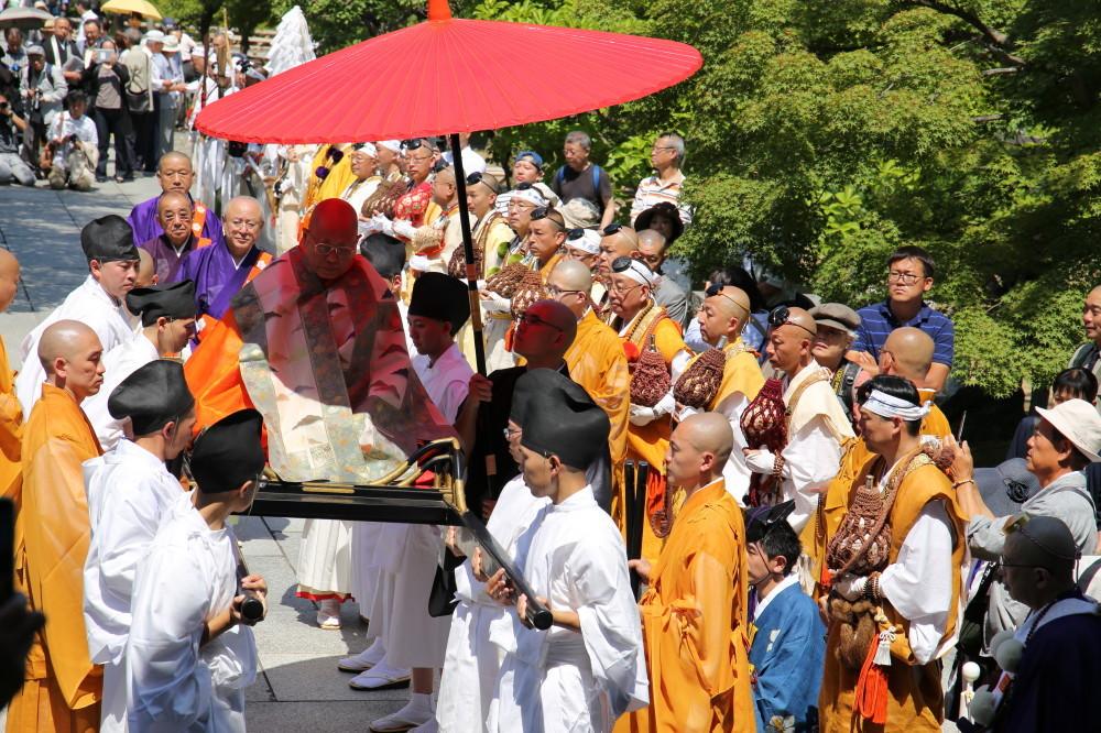 procession #4