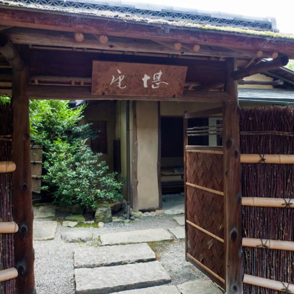 Teahouse #1