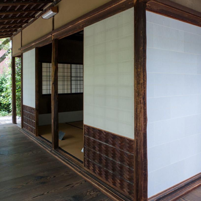 Teahouse #3