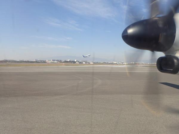 prop plane #1