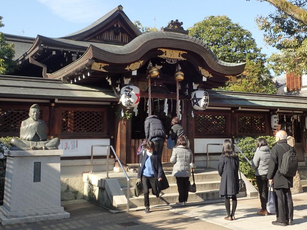 Shrine of STAR #2